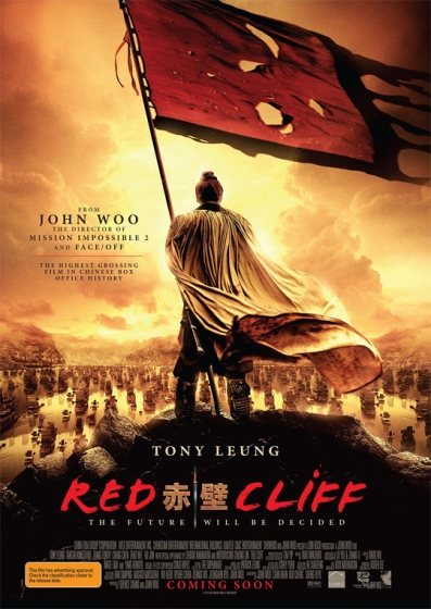 redcliff-woo-poster-fullsize