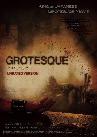 grotesque010609